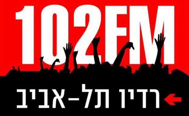 אבי אגרנטי וקובי חן בתכנית הסכסוכים של רדיו תל אביב
